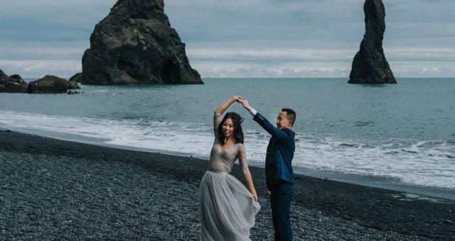 Alice + Chris | Adventure Elopement in South Iceland